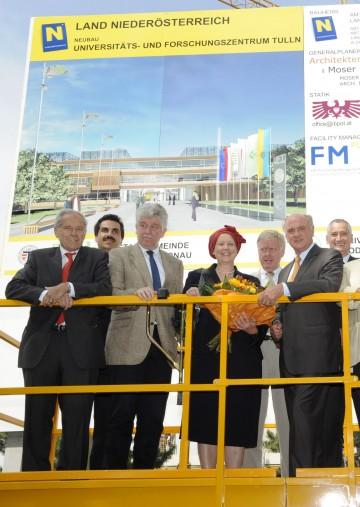In Tulln wird ein neues Universitäts- und Forschungszentrum errichtet: Ab dem Frühjahr 2011 sollen in dem neuen Gebäude rund 350 Forscherinnen und Forscher arbeiten.