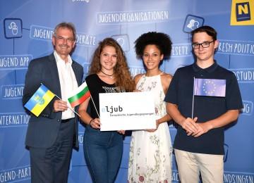 """Europäische Literaturbegegnungen """"eljub"""": Jugend-Landesrat Karl Wilfing, Magdalena Ilieva (Bulgarien), Patricia Forstreiter (NÖ) und Florian Juterschnig (NÖ) (v.l.n.r.)"""